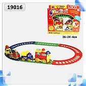 Игрушечная железная дорога Детский паровозик (19016B)