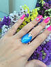 Серебряный перстень с голубым улекситом