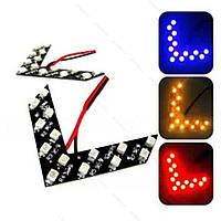 LED указатели поворота зеркала заднего вида синие