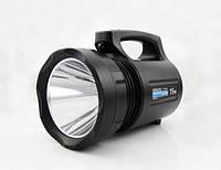 Ou Erda фонарь прожектор TD 6000 15 W