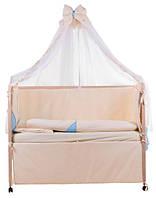 Детское постельное хлопок с аппликацией на 8 элементов (бежевая - голубые вставки) ELLIT