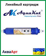 Фильтр бактерицидный с йодированной смолой Т-33 I