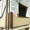 Оздоблення будинку для дачі