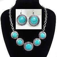 Комплект (ожерелье+серьги) с бирюзовыми камнями, бирюза, камень удачи