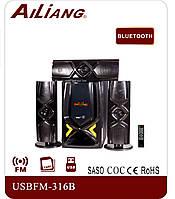 """Акустическая система AILIANG UF-DC316B-DT, активная акустика 6.5"""" + 3""""*3 /USB/SD/FM"""