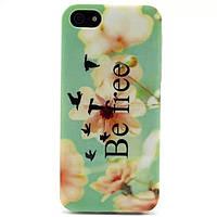 TPU чехол для iPhone 5 / 5S Bee Free