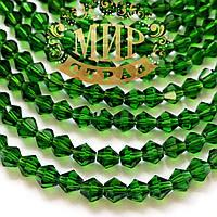 Хрустальные бусины биконус 4мм Цвет Green 1шт