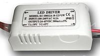Драйвер для светодиодов 8-12*1W негерметичный пластиковый корпус 220V PF 300mA