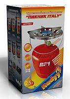 Газовый комплект Пикник-Italy  RUDYY Rk-1  2.5 литра