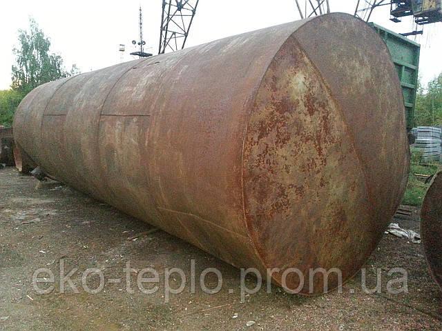 Продается емкость металлическая толстостенная 43м3