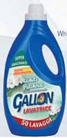 Жидкий стиральный порошок Gallon Lavatrice White Patchouli 3,78L