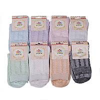"""Детские носки для девочки """"Сеточка"""" 1-3 года"""