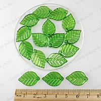 Пришивной элемент - бусина, лист маленький,  цена за 25 штук