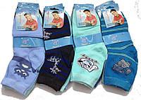 """Детские носки для мальчика """"Shantao"""" р.32-36"""