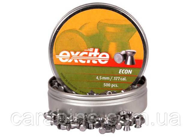 Пули H&N Excite Econ калибра 0.177