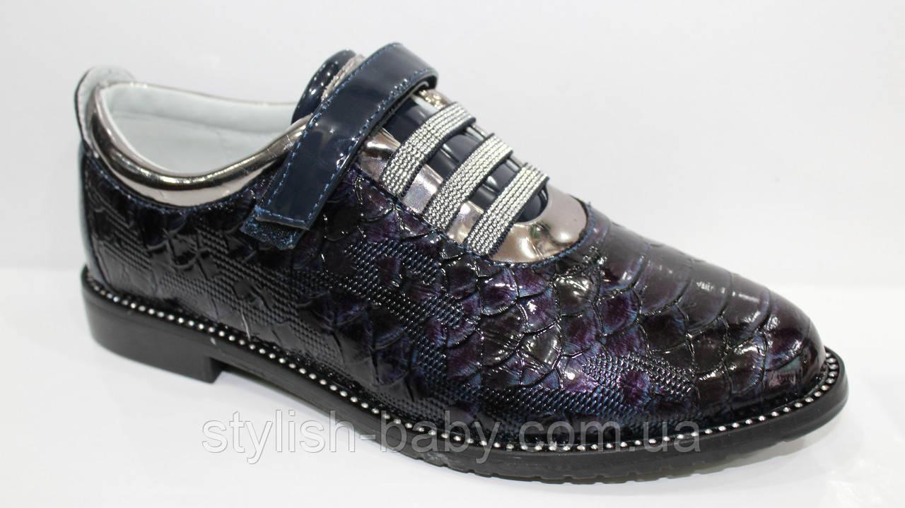 Школьная обувь оптом. Детские туфли бренда Леопард для девочек (рр. с 32 по 37)