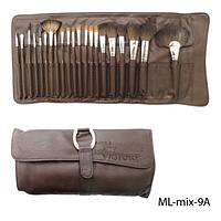 ML-MIX-9A Набор искусственных и натуральных кистей в стильном коричневом футляре Lady Victory