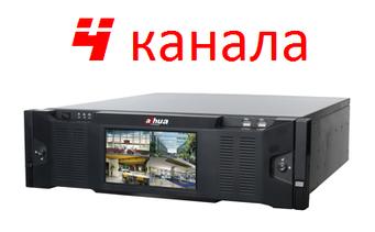 4-канальный сетевой видеорегистратор