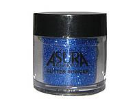 Глиттеры рассыпчатые AsurA cosmetics 25 Blue