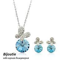 Комплект BLUE BUTTERFLY ювелирная бижутерия родий декор кристаллы Swarovski