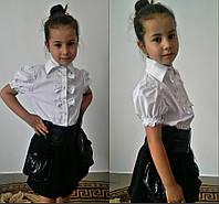 Юбка детская школьная 324  mari