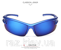 Мужские солнцезащитные очки спортивные синяя оправа пластик, Очки для спорта, для велосипеда