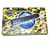 Электрошокер Flashlight Паук Police BL-1201, фонарь, чёрный, 190*40мм