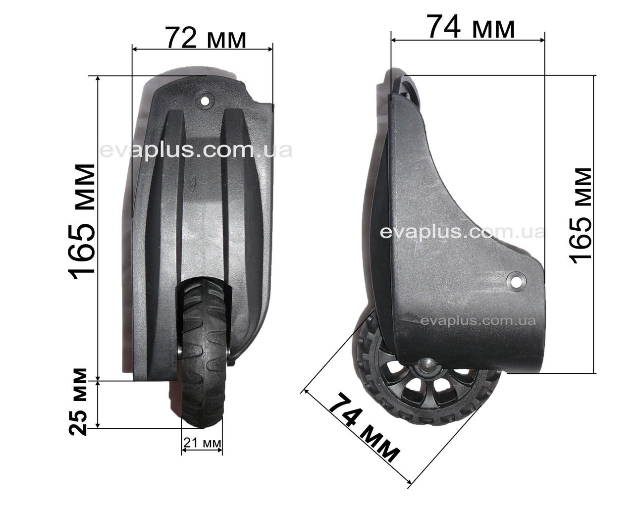 Колеса для чемодана боковые 74 мм. 223 74  заказать, услуга, цена в ... 57514ea700d
