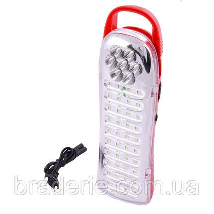 Светодиодная панель лампа Yajia 6811 TP, фото 2