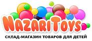 Nazaritoys