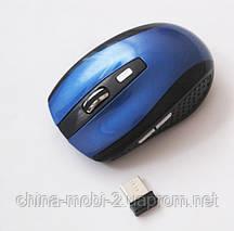 Мышь  оптическая беспроводная G109, blue, фото 2
