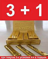 """Сильнейший женский возбудитель GOLD FLY ( Шпанская Мушка). Акция """"3+1"""" !"""