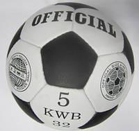 Мяч футбольный  №5 (4 слоя, ручная сшивка)