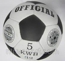 М'яч футбольний Official №5 (4 шару, ручна зшивання), фото 3