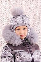 "Шапка зимняя ""Скандинавия"" для мальчикаШапка зимняя ""Скандинавия"" для мальчика"
