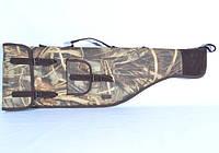 Чехол для ружья 90 см. камуфляж Премиум