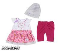 Одежка для куклы Zapf 822180 A