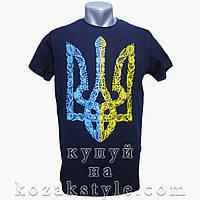Потребительские товары  Футболки с символикой украины в Украине ... 7fc06f548f2c4