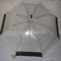 Прозрачный зонт полуавтомат с двухцветной окантовкой