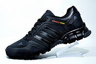 Кроссовки мужские Adidas Adipower Boost