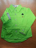 Рубашка для мальчика  Зеленый