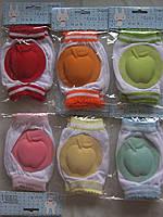 Наколенники с мягкими подушечками Разные цвета