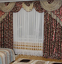 Шторы в зал спальню готовые №243 3,5м, фото 3