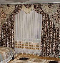 Шторы в зал спальню готовые №243 3,5м, фото 2