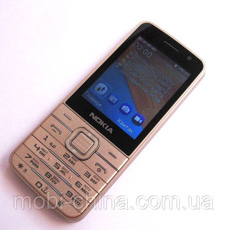 Телефон Nokia C9  odscn  -  4 sim, Gold, фото 2