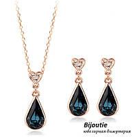 Комплект BLUE DROP ювелирная бижутерия золото 18К декор Swarovski