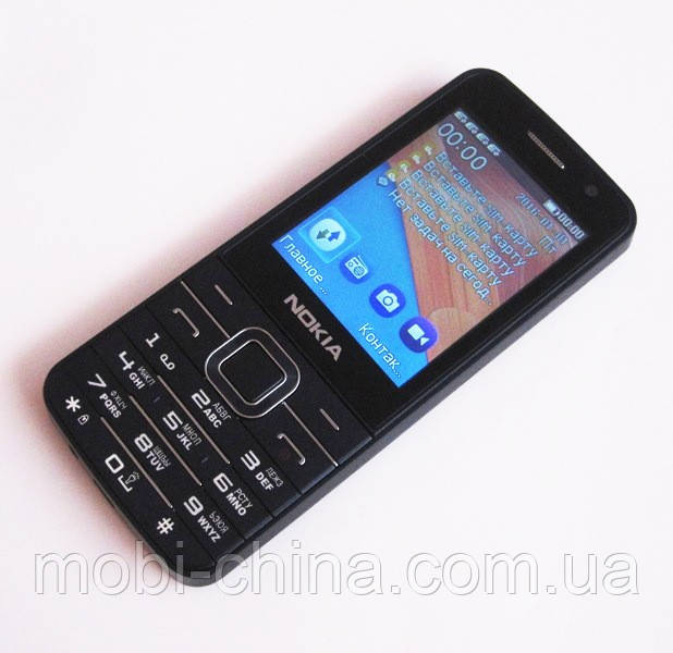 Телефон Nokia C9 (odscn)  -  4 sim, Blue