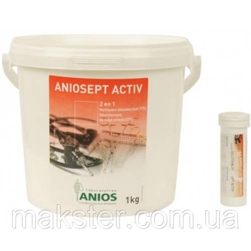 Аниосепт актив 100гр