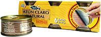 Тунец в собственном соку Atun Claro Natural Hacendado