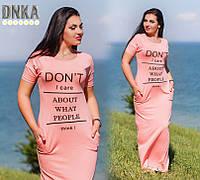 Платье в пол с разрезами Большое Макси Полуспортивное с карманами Батальное Турция